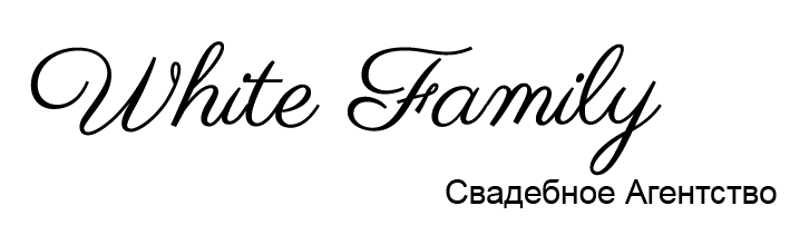 White Family — Праздничное агентство